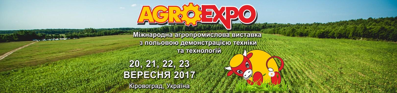 Agro Expo 2017
